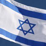 vpn israel
