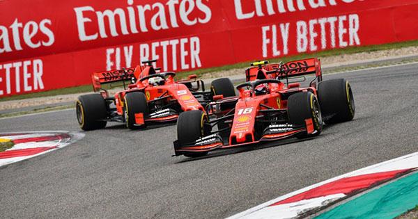 Chaînes pour la F1