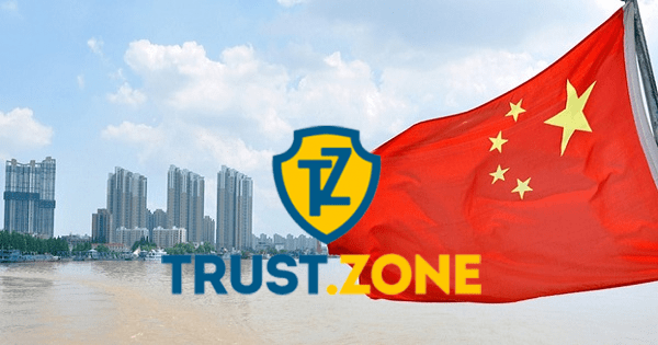 trust zone en chine