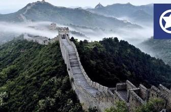 Astrill VPN fonctionne-t-il actuellement en Chine ?