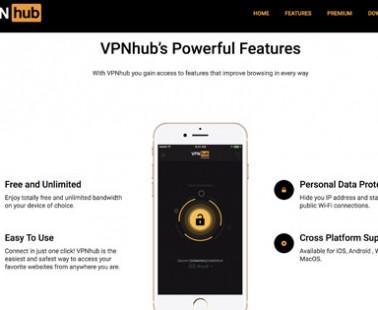 Avis sur VPNhub : est-il à la hauteur des attentes ?