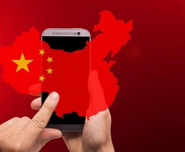Facebook en Chine : comment accéder au réseau social ?