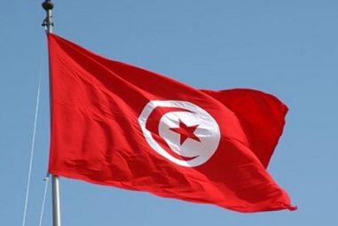 Quels sont les meilleurs VPN en Tunisie ? Notre sélection