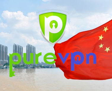 PureVPN en Chine : le fournisseur fonctionne-t-il toujours dans ce pays ?