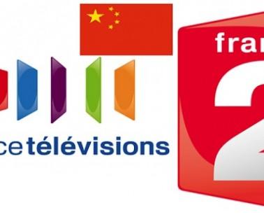 Regarder France 2 en Chine : utilisez un VPN !