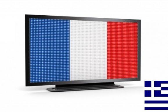 Regarder la télévision française en Grèce : conseils et astuce