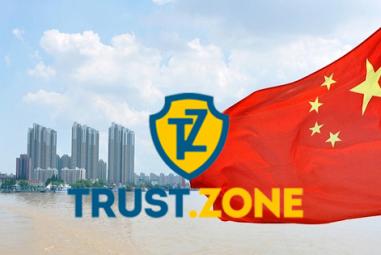 Trust Zone en Chine : le fournisseur fonctionne-t-il dans ce pays ?