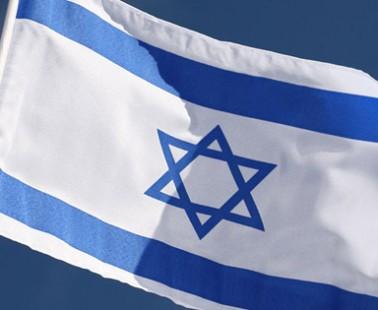 Quels sont les Meilleurs VPN en Israel? Notre sélection