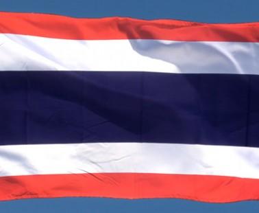 Quels sont les meilleurs VPN en Thaïlande? Notre sélection.